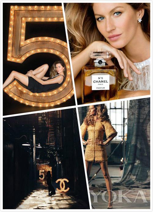 吉赛尔・邦辰代言Chanel N5