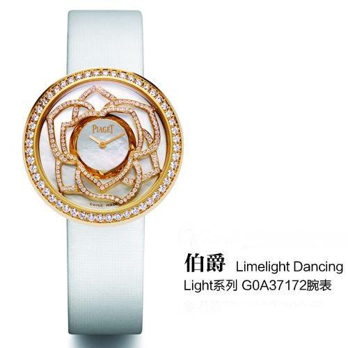 伯爵Limelight Dancing Light系列G0A37172腕表