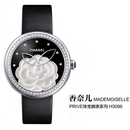 香奈儿MADEMOISELLE PRIVE珠宝腕表系列H3096腕表