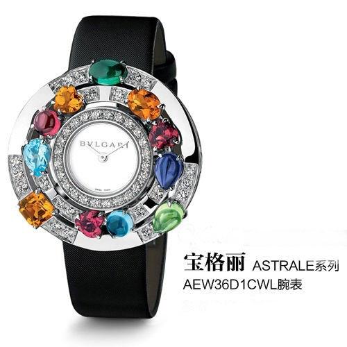 宝格丽ASTRALE系列AEW36D1CWL腕表