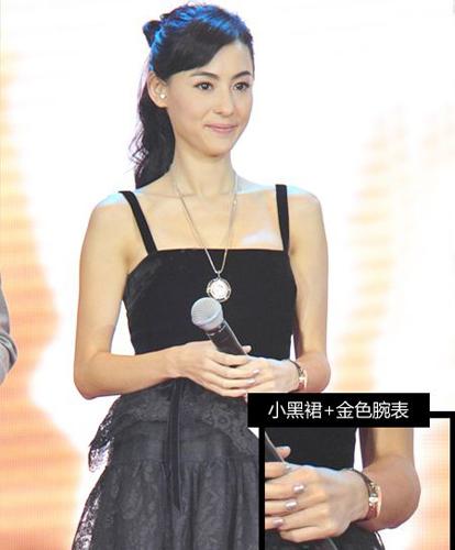 张柏芝 小黑裙 金色腕表