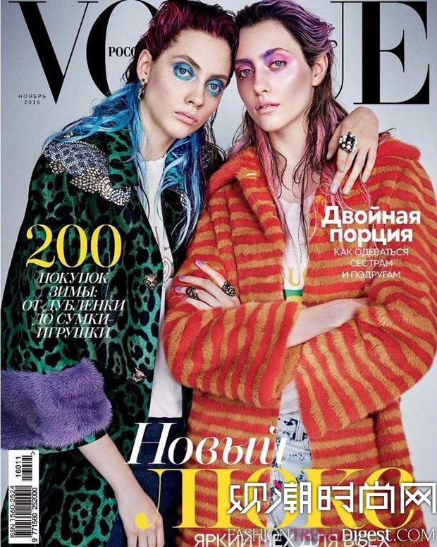 Lia & Odette Pavlova登上俄罗斯版《Vogue》2016年11月杂志内页高清图片