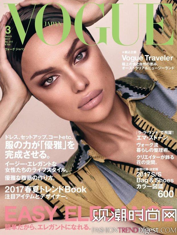 Irina Shayk 登上日本版《Vogue》2017年3月杂志封面高清图片
