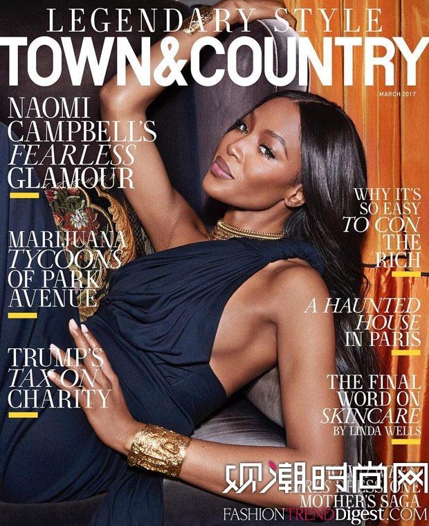 Naomi Campbell为《Town & Country》2017年3月刊演绎封面故事高清图片