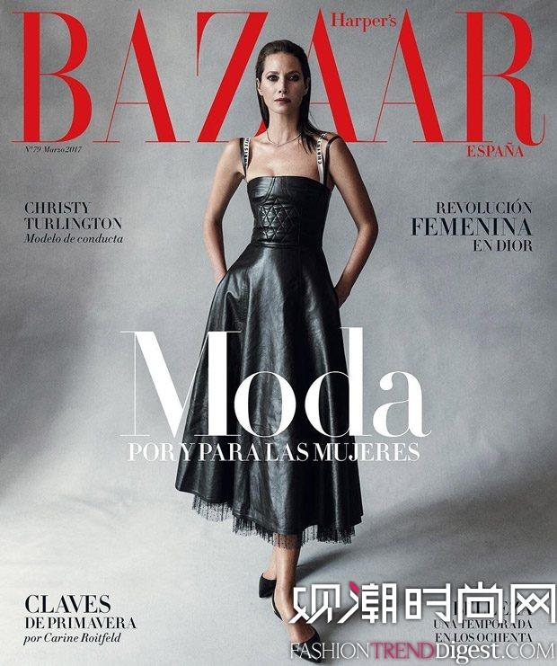 Christy Turlington为《Harper's Bazaar》西班牙版 2017年3月刊演绎封面高清图片