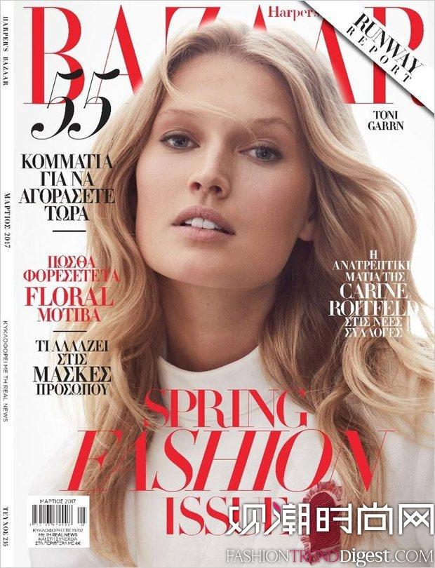 Toni Garrn演绎希腊版《Harper's Bazaar》2017年3月杂志封面高清图片
