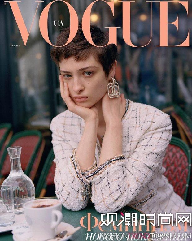 Lera Abova演绎乌克兰版《VOGUE》 2017年5月杂志封面高清图片