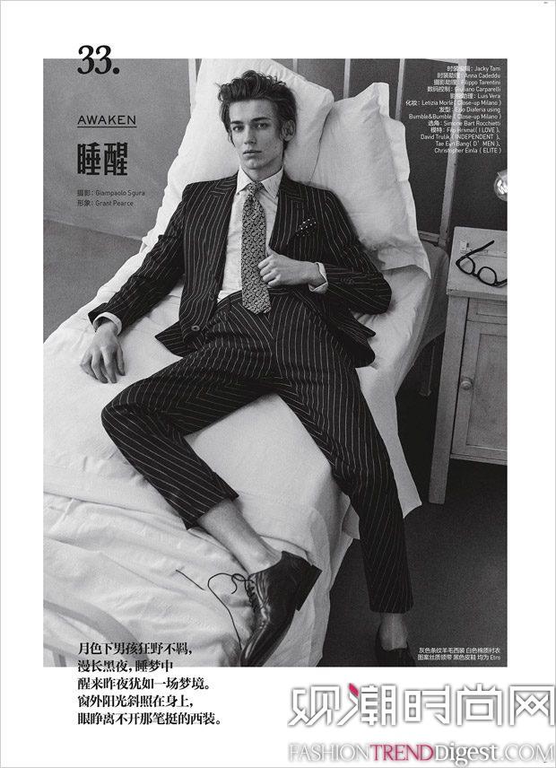 Filip Hrivnak、David Trulik、Tae Eun Bang携手Christopher Einla演绎中国版《GQ》2017年5月杂志内页高清图片