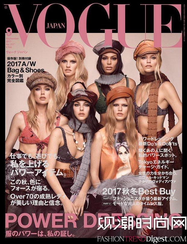 Natasha Poly, Lara Stone等人登上日本版《Vogue》2017年9月杂志封面高清图片