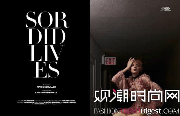 Jada Joyce演绎《D'SCENE》2017年最新杂志封面高清图片