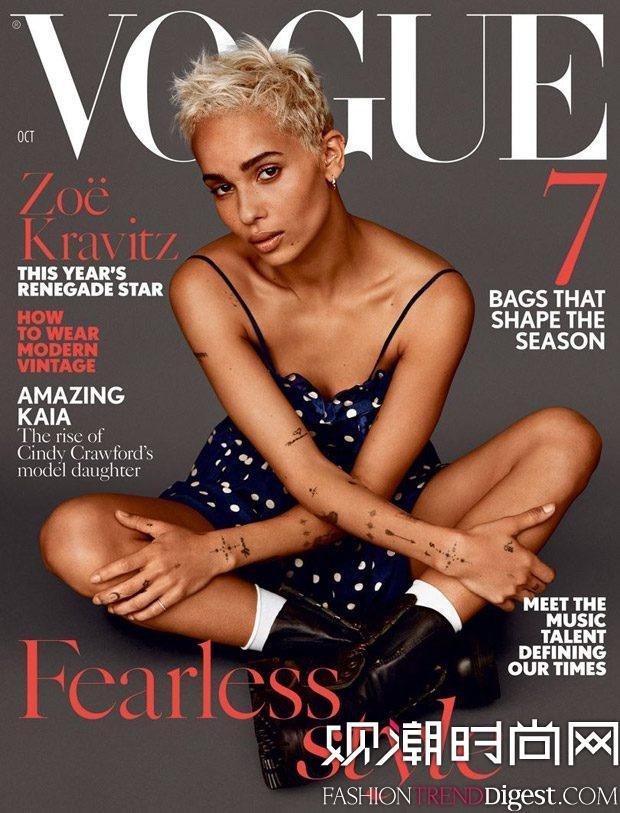 Zoe Kravitz登上巴西版《VOGUE》2017年10月杂志封面高清图片