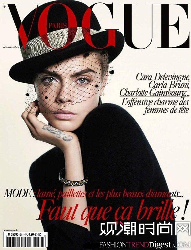 Cara Delevingne演绎巴黎版《Vogue Hommes》2017年10月刊杂志封面高清图片