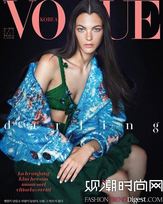 Vittoria Ceretti登上韩国版《Vogue》2017年10月杂志封面高清图片
