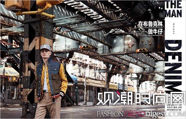 Frank Nadolny演绎中国版《Elle Man》2017年9月杂志内页高清图片