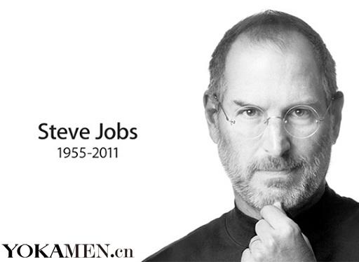 Steve Jobs Fashion Trend Digest