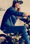 H&M DIVIDED 2013春夏 CONSCIOUS 系列Lookbook