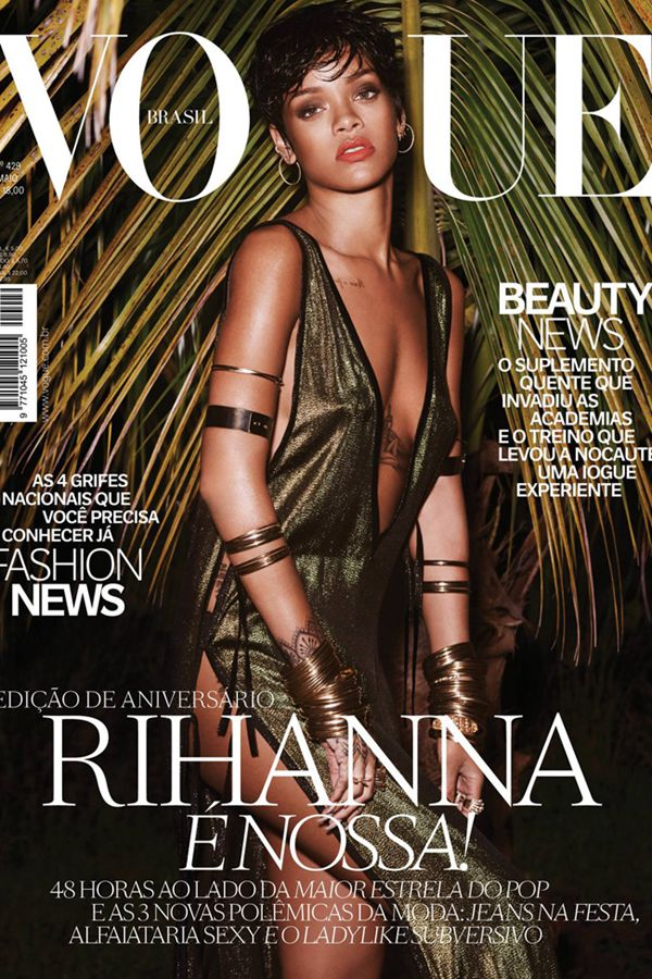 Rihanna登上《VOGUE》巴西版2014五月刊封面