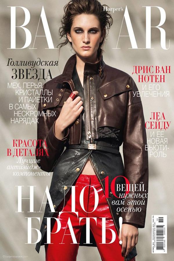Carly Moore演绎Louis Vuitton2016年10月杂志封面