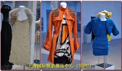 """""""沙丘""""---澳大利亚服装设计师作品展"""