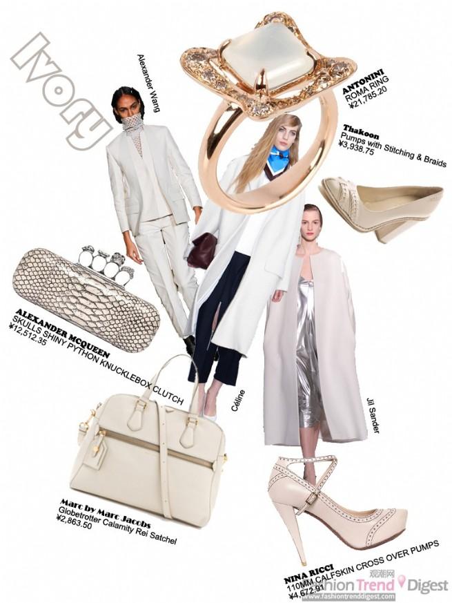 2012秋冬购物指南:象牙白Ivory