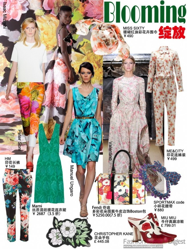 blooming绽放——2012春夏shopping guide