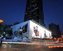 上海/继2012年3月上海K11购物艺术中心启动的艺潮领袖征集活动在...