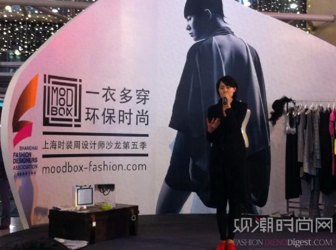 上海时装周设计师沙龙第五季M...