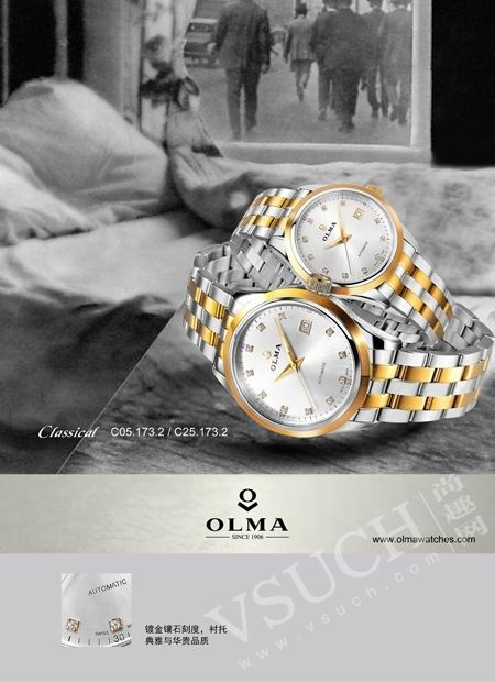 瑞士奥尔马OLMA腕表演绎低调典雅
