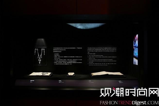 现场展示的卡地亚档案记载详尽,可一窥卡地亚从创立之初直至今天的创作历程。