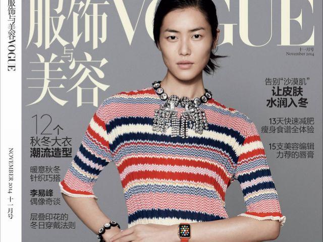 《Vogue服饰与美容》携手超模刘雯全球首拍Apple Watch