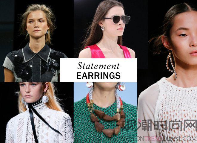 2015春夏时装周上的七大配饰趋势