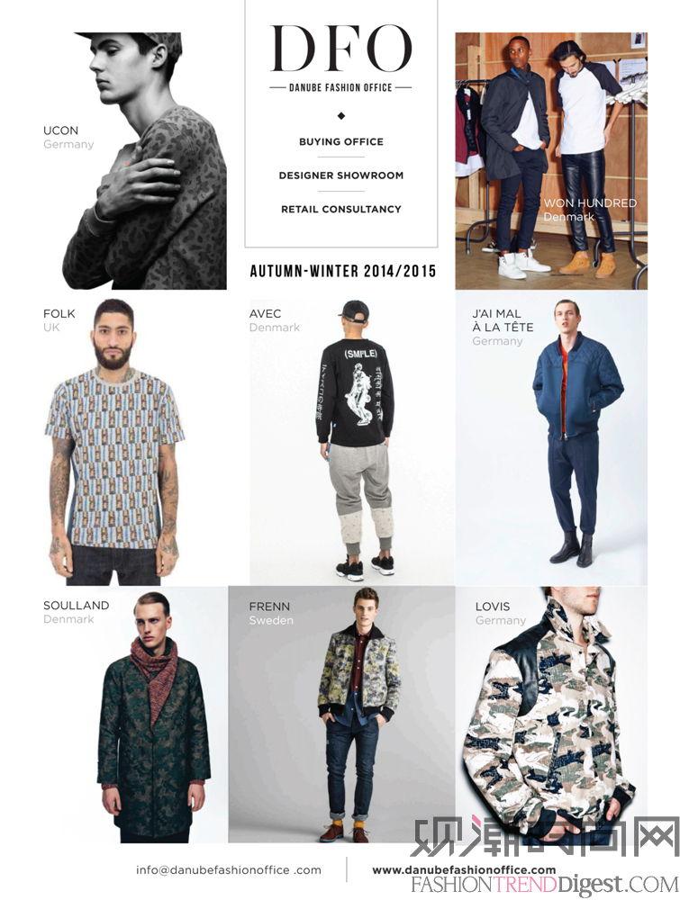 Danube Fashion Offic...