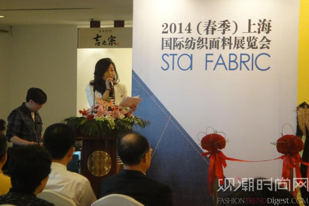 2014 STA Fabri...