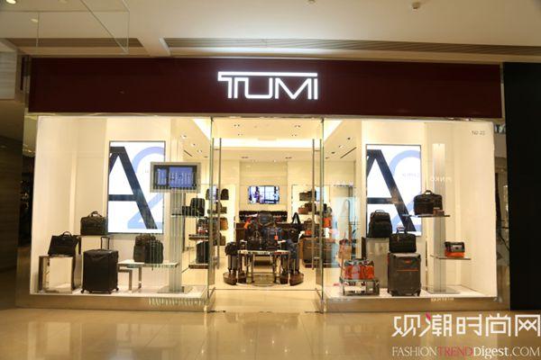 TUMI 2014年秋季系列