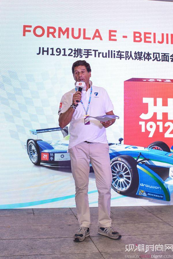 全新时尚生活方式品牌JH19...