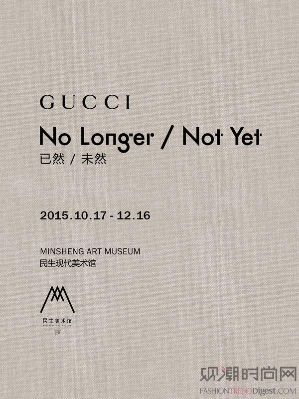 NO LONGER / NO...