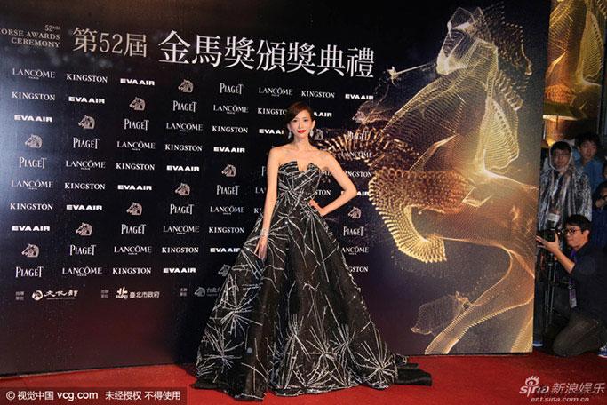 2015年金马奖颁奖典礼红毯造型