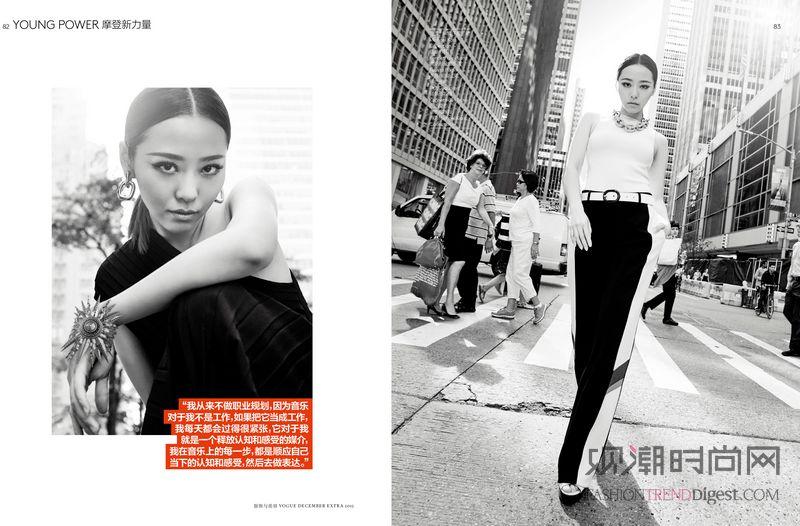 12月《Vogue服饰与美容...
