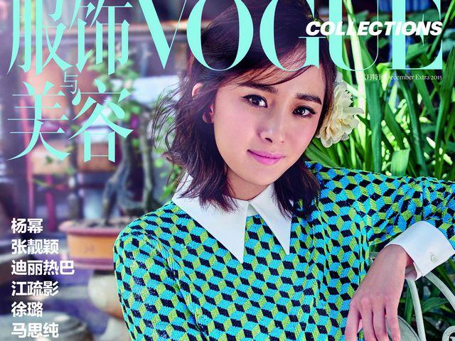 12月《Vogue服饰与美容》特刊重磅上市,网罗非凡摩登力量――以更具活力的视角,关注更多元时尚话题