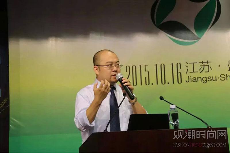 """""""中国生态环保面料创意发展高..."""