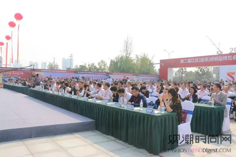 """""""2015首届中国生态环保面料设计大赛""""盛泽圆满收官!"""