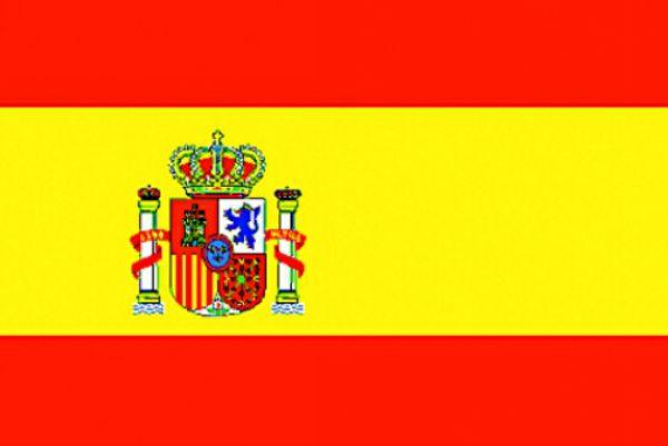 出发吧!一起去西班牙!