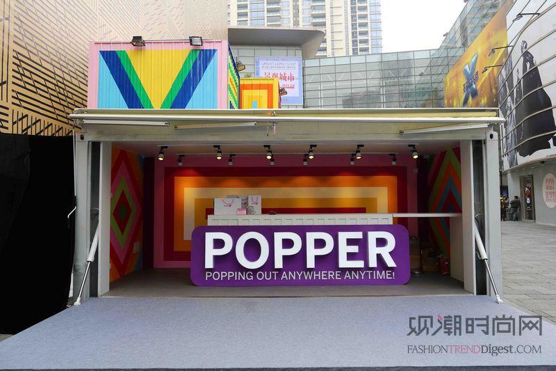 集装箱里的创艺生活——popper创艺空间闪现新天地