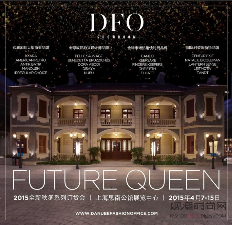 DFO Showroom F...