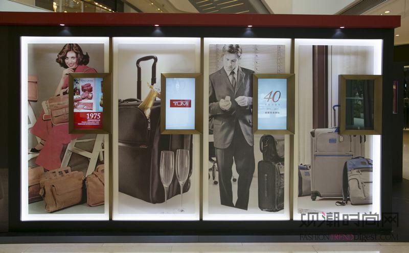 TUMI庆祝40年的创新技术...