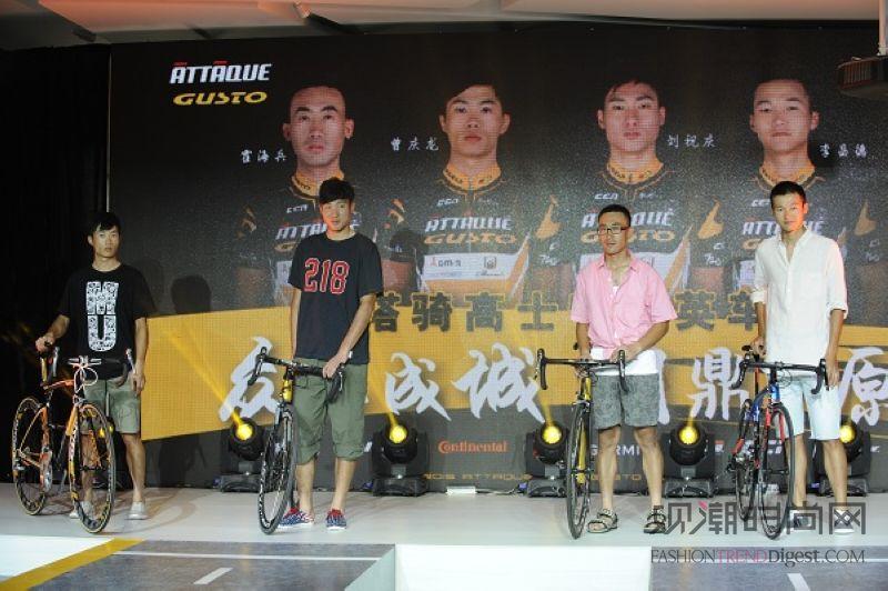 骑行嗨翻新时尚 综合单车品牌...