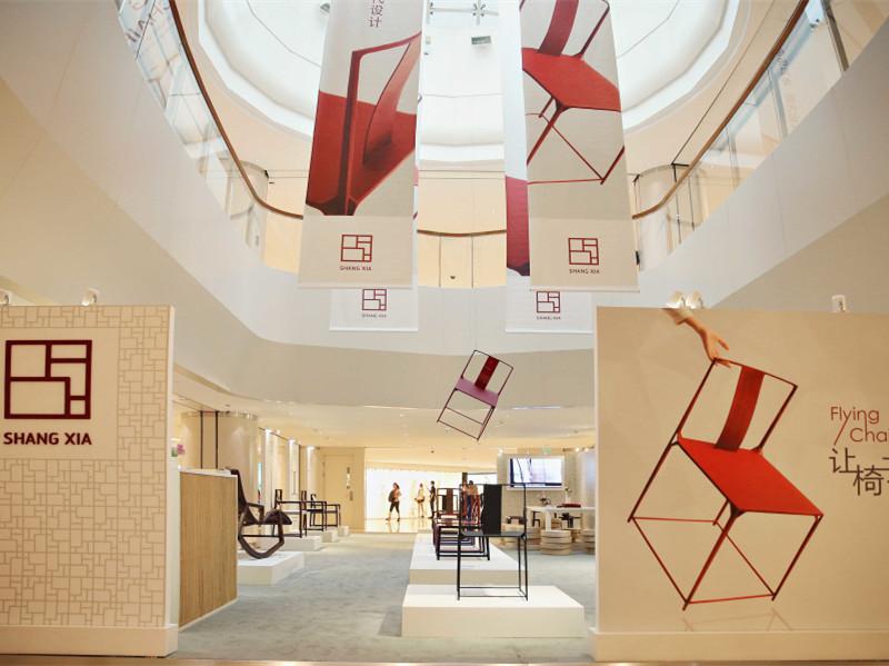"""「上下」全新""""大天地""""碳纤维椅 开启""""Flying Chair 让椅子飞"""" 展览"""