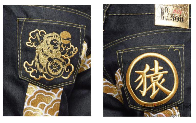 EVISU 「猴年」典藏版丹宁裤