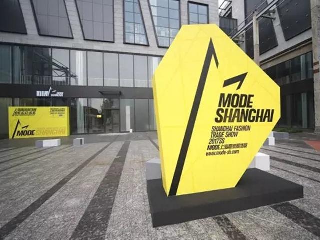 MODE上海服装服饰展 : 时装生意经背后的孵化与超越