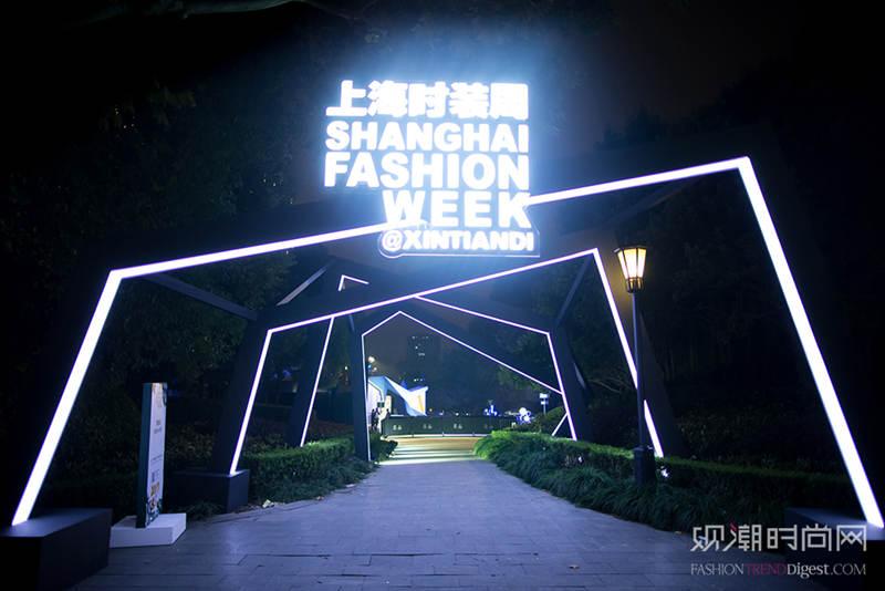 2017春夏上海时装周风尚夜...